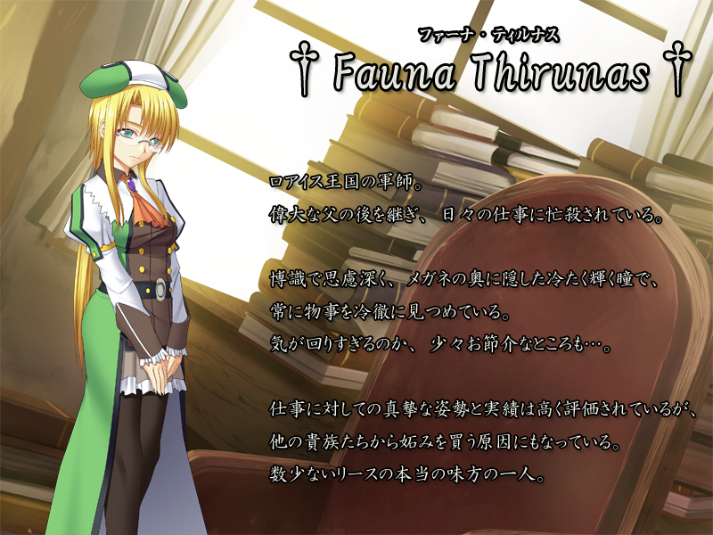 http://blackgamer.sakura.ne.jp/DAGGER/senjou/img/chara/fa-na.png